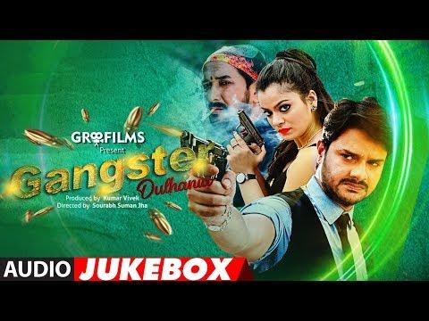 Gangster Dulhania | FULL BHOJPURI AUDIO SONGS JUKEBOX 2018 | Gaurav Jha, Nidhi Jha, Sanjay Pandey