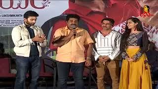Parichayam Movie Team Press Meet | Virat Konduru, Simrat Kaur | Vanitha TV