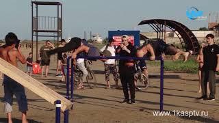 Открытие летней спортивной площадки еще одно важное событие приуроченное ко Дню молодежи России
