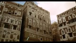 Le Mura Di Sana'a - Pier Paolo Pasolini (1971) -