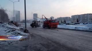 Холода в Новокузнецке - проблемы с водой(Этот ролик обработан в Видеоредакторе YouTube (http://www.youtube.com/editor), 2017-02-13T14:44:11.000Z)