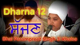 Bhai Parampreet Singh Ji Khalsa dharna 12