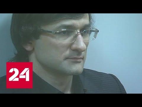 Три адвоката не смогли помочь Горрингу - Россия 24