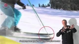 Горные лыжи Voelkl Full Rocker(, 2012-12-26T09:36:08.000Z)