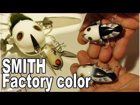 Crazy Crawler SMITH Factory Color