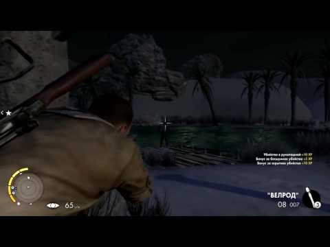 Sniper Elite 3 l Gameplay #18 1 |