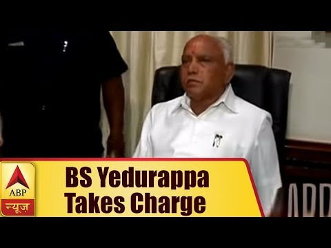 BS Yedurappa takes charge as new Chief Minister of Karnataka