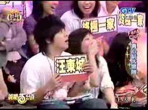 20070806羅志祥變成小粉絲