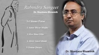 Rabindra Sangeet I Dr. Shantanu Bhowmik