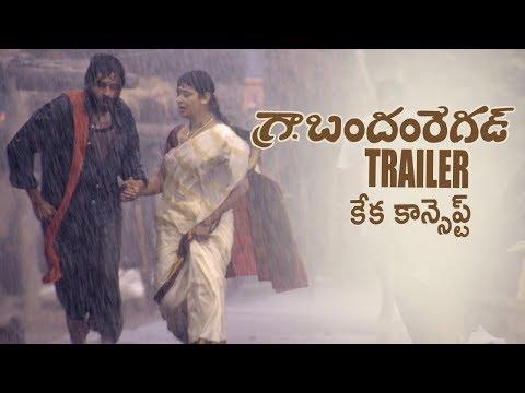 Bandham Regad Trailer   Telugu Independent...