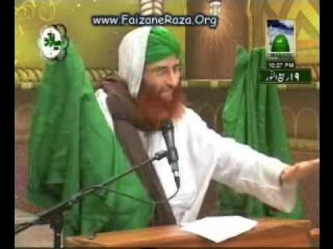 Kalam-e-Ala Hazrat (Hadaiq-e-Bakhshish) Host Muhammad Ali Raza Qadri Naat from YouTube · Duration:  1 hour 47 minutes 53 seconds