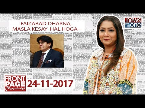 Front Page - 24-November-2017 - News One