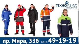 видео Нанесение логотипа на рабочие перчатки в Москве - цена от производителя | Наша компания может нанести на перчатки любые логотипы и надписи с обозначением вашего предприятия