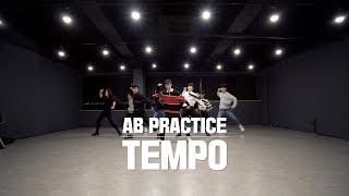 [AB PRACTICE] 엑소 EXO - 템포 TEMPO | 커버댄스 DANCE COVER | 연습실 ver.