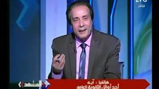 برنامج المشهد | مع د.عماد الصديق و د.عبد المجيد خضر حول الرقابة والأمن بمصر-13-7-2017