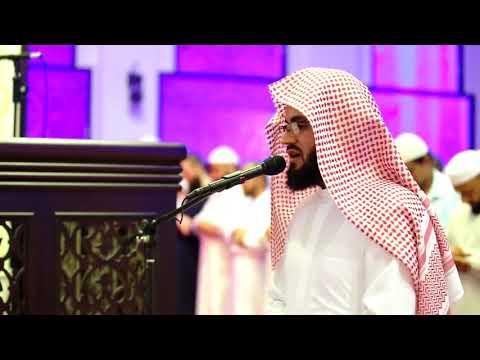 Сура 18 _  Аль - Кахф ( سورة  الكهف) чтец : Раыд Мухаммад Курди - 2018