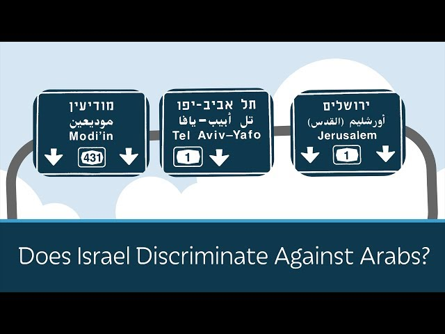 Does Israel Discriminate Against Arabs?