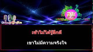 7 นาที V แสดงสด วง L กฮ แอลกอฮอล์ ( Karaoke ) คาราโอเกะ