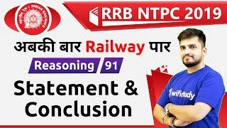 10:00 AM - RRB NTPC 2019 | Reasoning by Deepak Sir | Statement & Conclusion