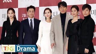 김남주·지진희 '미스티'(Misty) 제작발표회 -Q&A- (전혜진, 임태경, 고준, 진기주)
