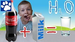 - Как сделать воду из Кока Колы How to make water from Coca Cola