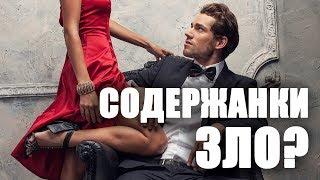 Сколько стоит секс с казахстанской содержанкой