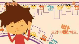 [하트하트재단] 발달장애친구 도현이 이야기 (발달장애인식개선교육)내용