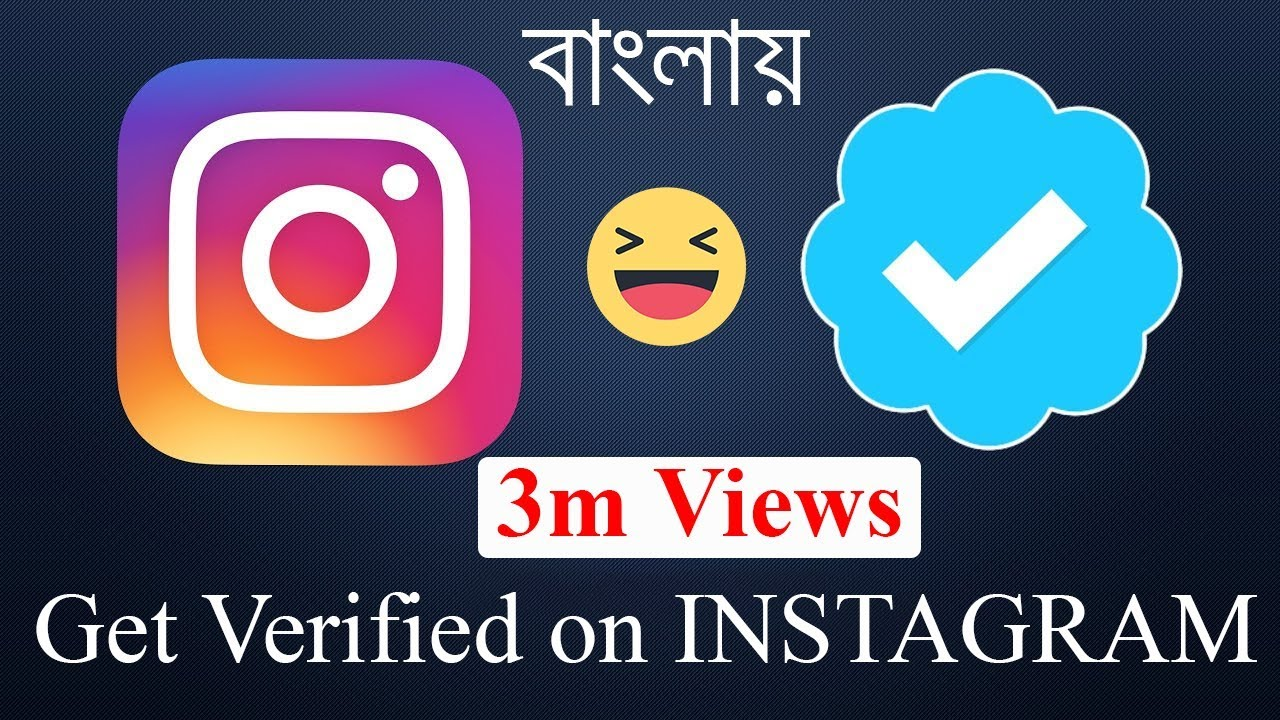 get a blue tick on instagram without being famous in 2 minitues