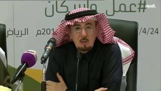 فترة الحقباني في العمل: تراجع توظيف السعوديين وارتفاع البطالة