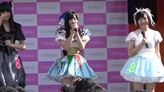 2015年10月31日に三重県のイオンモール鈴鹿で行われたチーム8イベント...