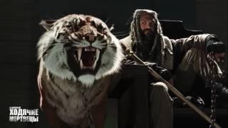 Ходячие мертвецы 7 сезон Обзор   The Walking Dead Трейлер на русском
