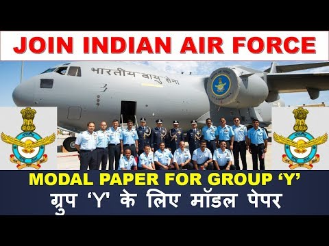 INDIAN AIRFORCE MODAL PAPER ( GROUP Y ) भारतीय वायु सेना ग्र