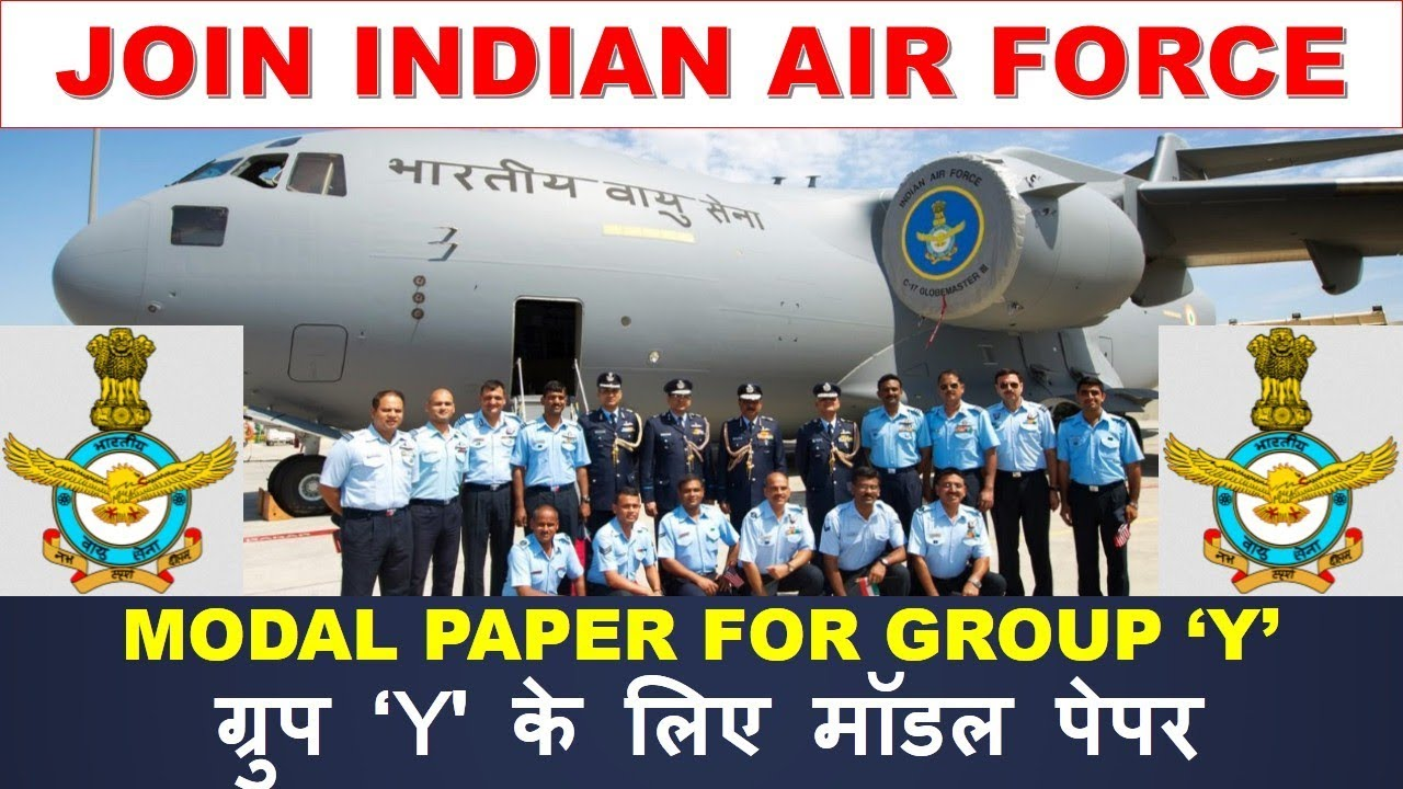 Indian Air Force Y Group Previous Year Question Paper