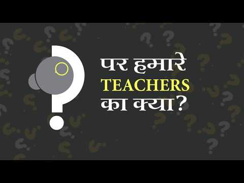 DIKSHA - National Teachers Platform for India - Apps on Google Play