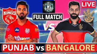 VIVO IPL 2021 Live | RCB vs PBKS Match 33 Live | Royal Challengers Bangalore vs Punjab Kings Live