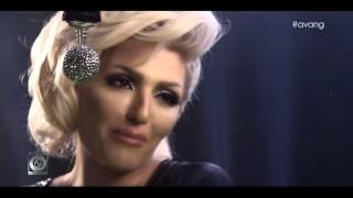 Afarin - Ayaar OFFICIAL VIDEO HD