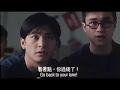 香蕉成熟時3為妳鍾情 (1997)