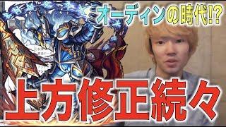 999ランカーのモンスト、プロスピ攻略チャンネル! https://www.youtube....