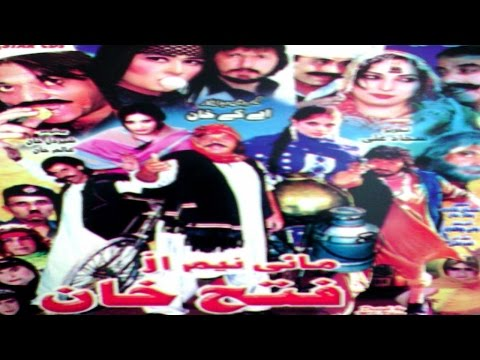 Jahangir Khan,New Pashto Comedy Movie, MY NAME IS FATEH KHAN - Hussain Swati,Seher Malik