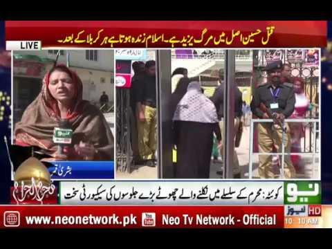 Security High Alert On Muharram Ul Haram In Quetta !!!