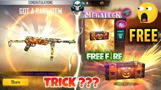 HOW To Get New Lightning Strike Mp40 For Free 😲 100% Working Trick 🔥