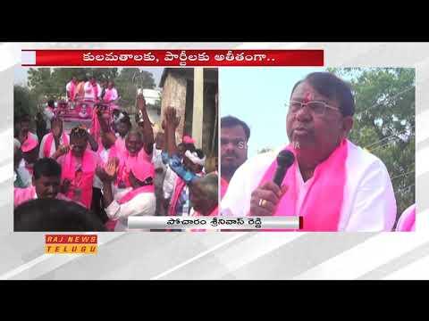 Download - Banswada MLA video, tz ytb lv