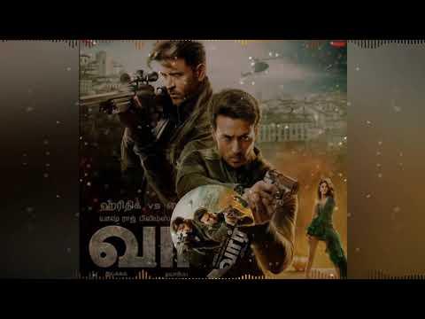 War  Khalid's Theme Bass Boosted Audio Song...