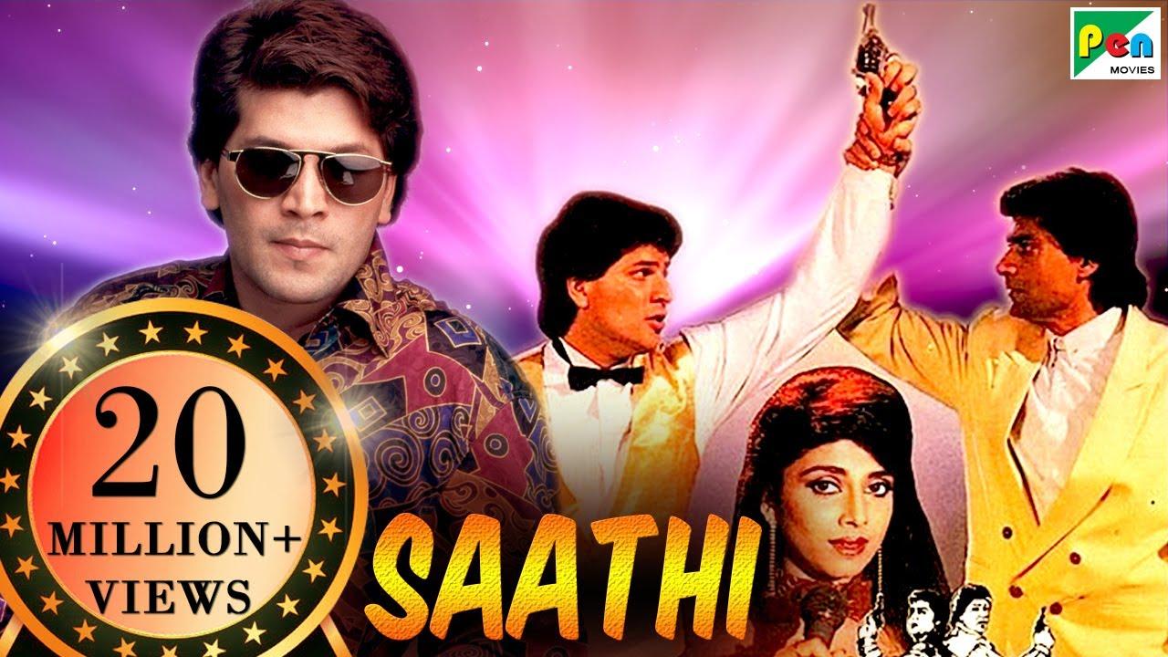 Saathi (1991)   Full Movie   Aditya Pancholi, Mohsin Khan, Varsha Usgaonkar, Soni Razdan