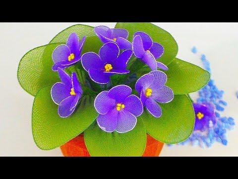 Как сделать Фиалку из капроновых колготок (нейлон) How to make flower DIY