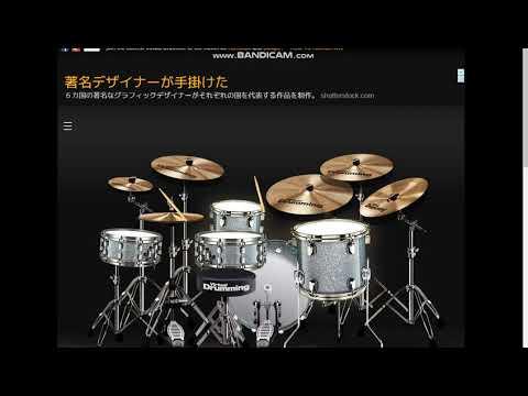Virtual drumming-SouQy Band - Aku Sayang Banget Sama Kamu (ASBSK) Video Lirik Lagu