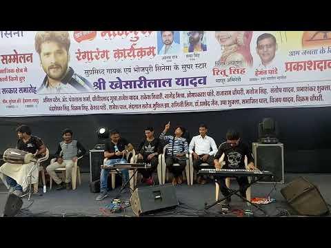 #Khesari_Lal_Yadav - भोजपुरी म्यूजिक - Best Musician Team - Bhojpuri Live Stage Show 2018
