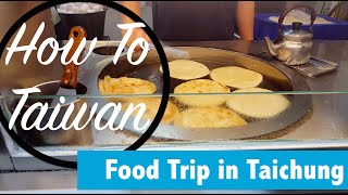 How to Taiwan : FoodTrip in Taizhong