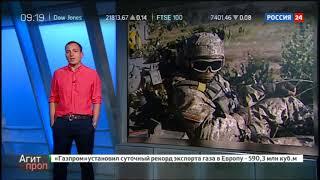 """Константин Сёмин """"Агитпроп"""" от 26 августа 2017 года"""