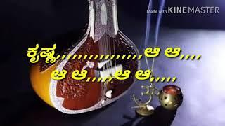 Nagisalu Ninu Naguvenu Nanu Karoke With lireq